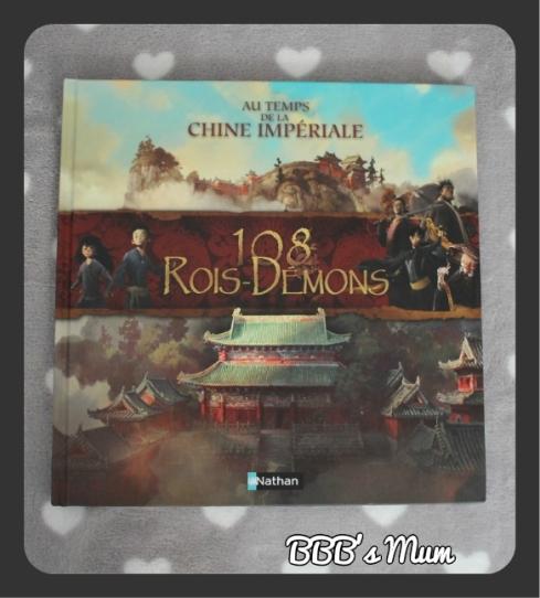 108 rois démons bbbsmum (2)