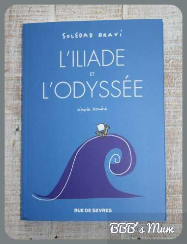 l'iliade et l'odyssée bbbsmum (1)