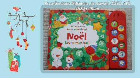 calendrier avent noel 2015#12 (1)