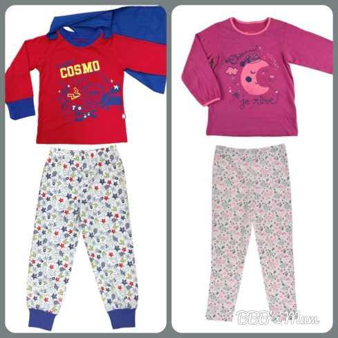 pyjama-2016-petitbeguin-bbbsmum-4