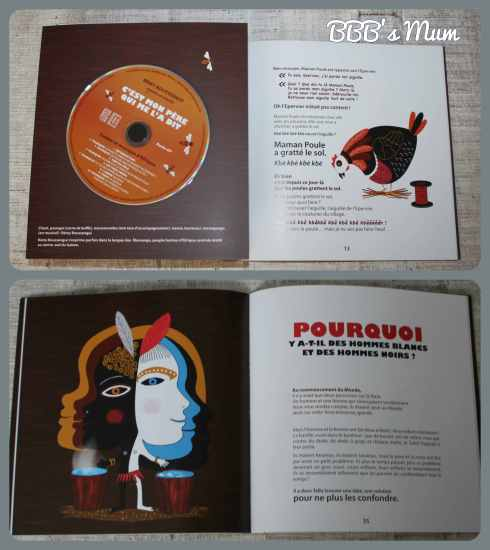livres-musicaux-toussaint-2016-bbbsmum-10